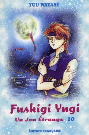 Fushigi Yûgi # 10