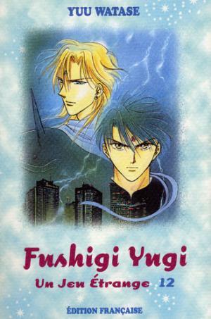 Fushigi Yûgi # 12