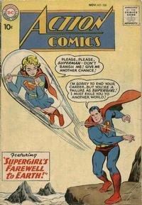 Action Comics # 258