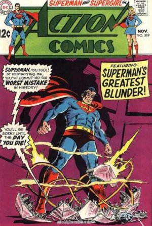 Action Comics # 369
