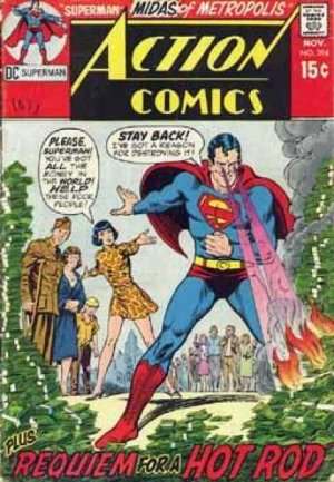 Action Comics # 394