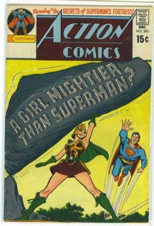 Action Comics # 395