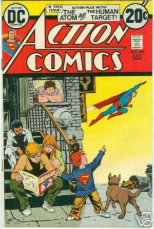 Action Comics # 425