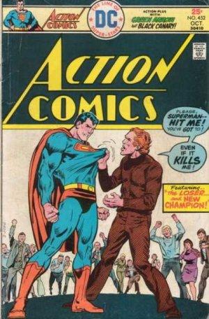Action Comics # 452