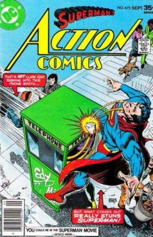 Action Comics # 475