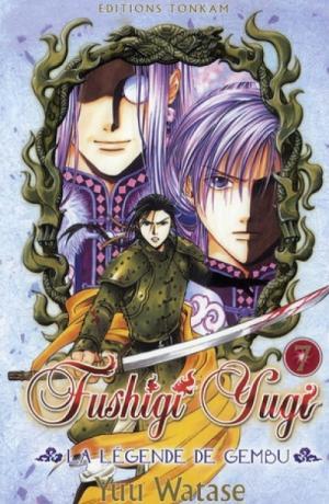 Fushigi Yûgi - La Légende de Gembu #7