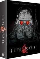 Jin Roh, La Brigade Des Loups édition LIMITEE - VO/VF