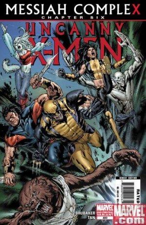 Uncanny X-Men # 493 Issues V1 (1963 - 2011)