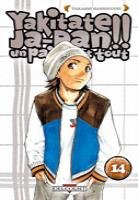 couverture, jaquette Yakitate!! Japan 14  (Delcourt Manga)