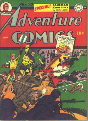 Adventure Comics # 82