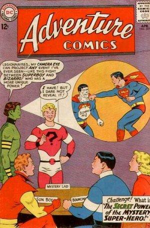 Adventure Comics # 307 Issues V1 (1938 à 1983)