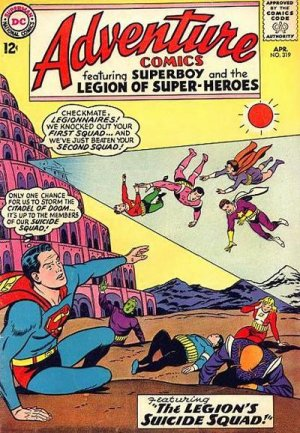 Adventure Comics # 319