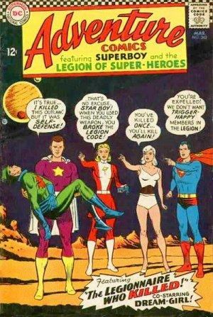 Adventure Comics # 342