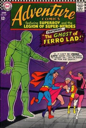 Adventure Comics # 357