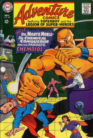 Adventure Comics # 362