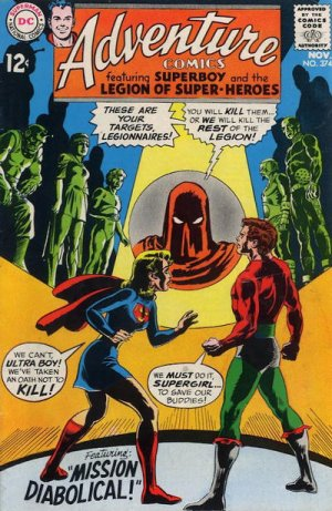 Adventure Comics # 374
