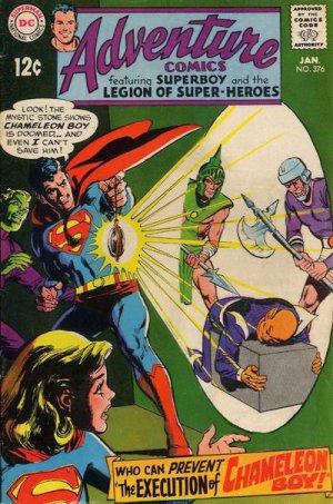 Adventure Comics # 376
