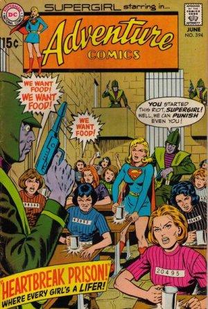 Adventure Comics # 394