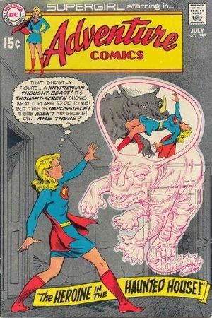 Adventure Comics # 395