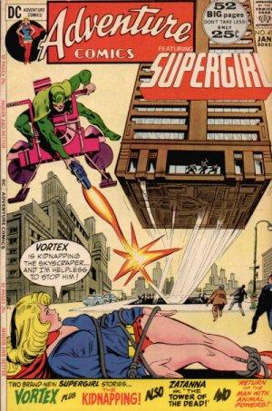 Adventure Comics # 414 Issues V1 (1938 à 1983)