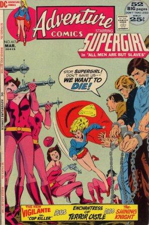 Adventure Comics # 417