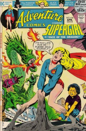 Adventure Comics # 418