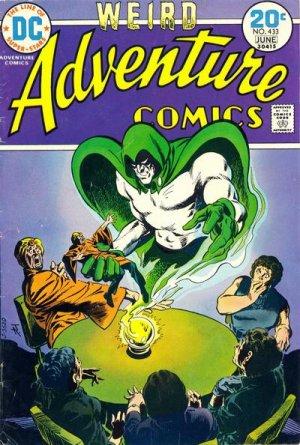 Adventure Comics # 433
