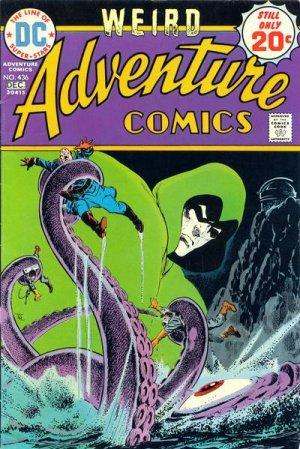 Adventure Comics # 436 Issues V1 (1938 à 1983)