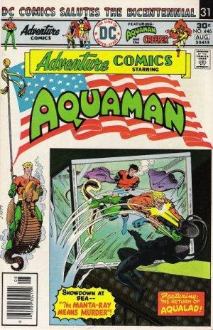 Adventure Comics # 446 Issues V1 (1938 à 1983)