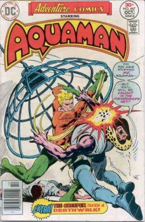 Adventure Comics # 447 Issues V1 (1938 à 1983)