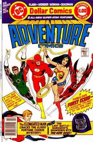 Adventure Comics # 459