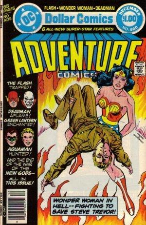 Adventure Comics # 460