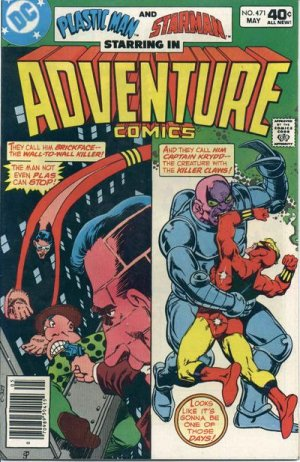 Adventure Comics # 471