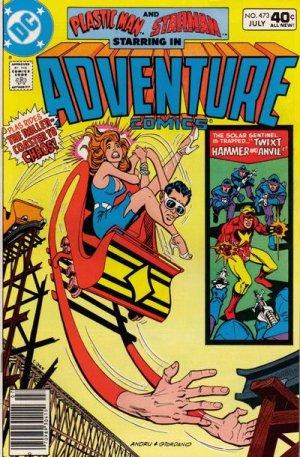 Adventure Comics # 473