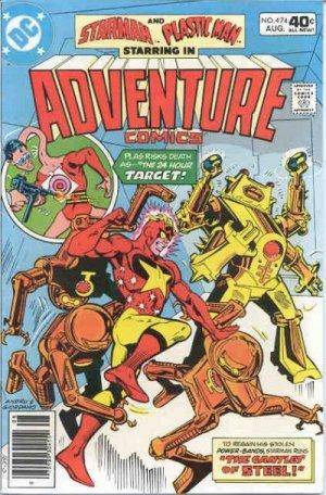 Adventure Comics # 474