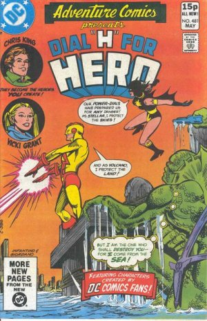 Adventure Comics # 481