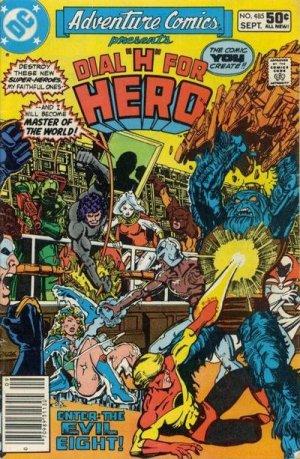 Adventure Comics # 485