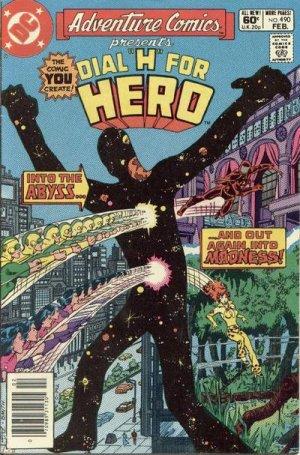 Adventure Comics # 490