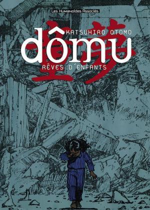 Dômu - Rêves d'Enfants édition 4ème édition