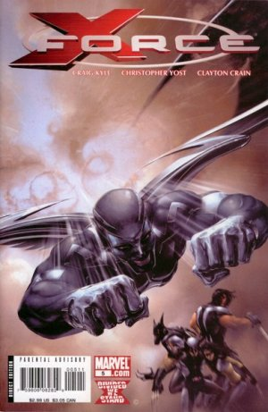 X-Force # 5 Issues V3 (2008 - 2010)
