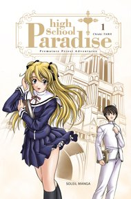 High School Paradise édition SIMPLE