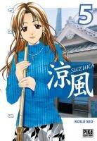 Suzuka #5