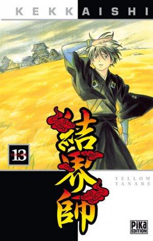 Kekkaishi T.13