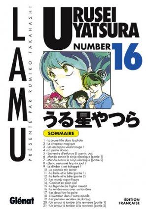 Lamu - Urusei Yatsura #16