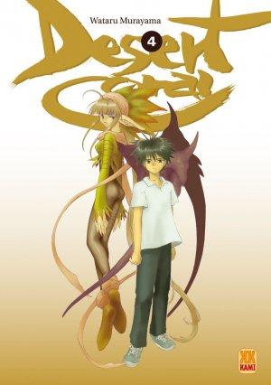 couverture, jaquette Desert Coral 4  (Kami) Manga