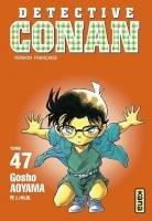 Detective Conan #47