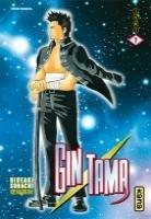 Gintama # 7