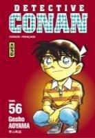 Detective Conan #56