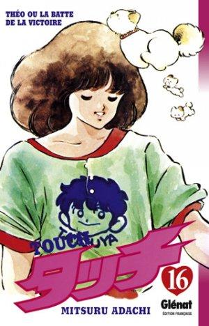 couverture, jaquette Touch - Theo ou la batte de la victoire 16  (Glénat Manga)