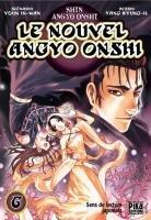 couverture, jaquette Le Nouvel Angyo Onshi 6  (Pika)
